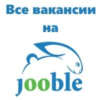 kz.jooble.org