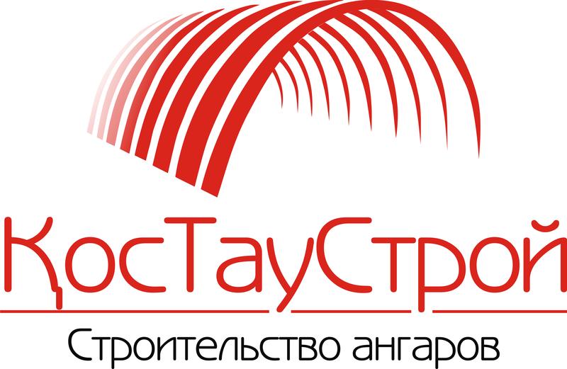 "ТОО ""КосТауСтрой"""